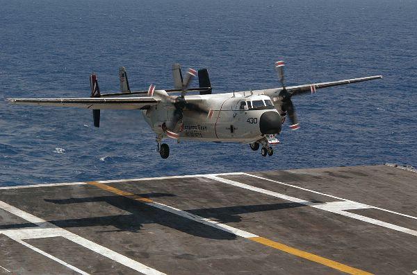 U.S. Navy photo by Photographer's Mate Airman Jason D. Landon