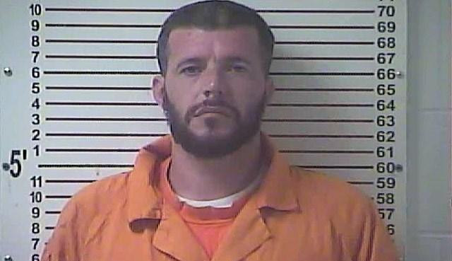 James Harmon (Source: Hardin County Detention Center)