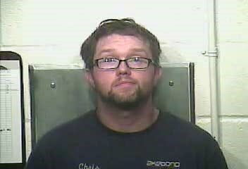 Christopher Adkins (Source: LaRue County Detention Center)