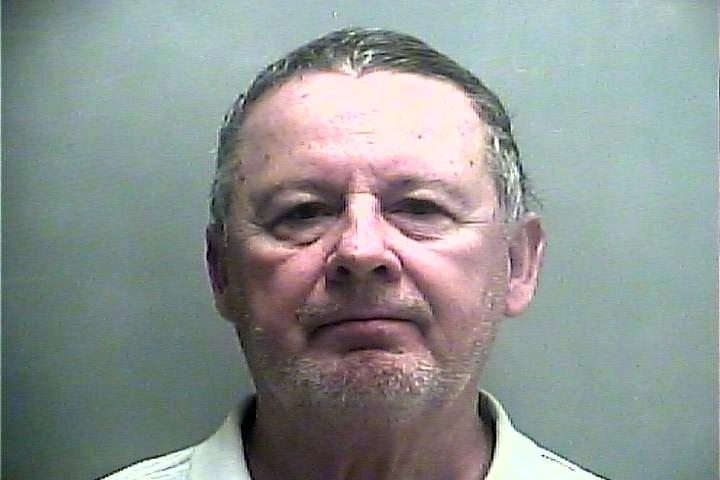 Danny McManama (Source: Meade County Detention Center)