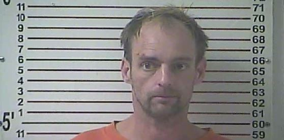 William Glover (Photo courtesy of the Hardin County Detention Center)