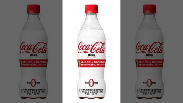 "Drinking too much of Coke's newest version of Coca-Cola Plus might result in ""loose bowels,"" the company said.  (The Coca-Cola Company via AP)"