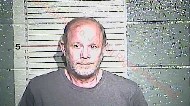 John Marvin Nix (Source: Franklin County Detention Center)