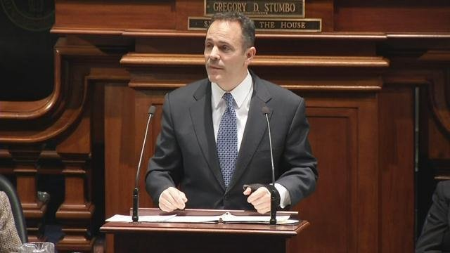In an address before a joint session of the General Assembly Tuesday, Kentucky Gov. Matt Bevin unveiled a proposed biennial budget that calls for spending cuts, with most savings going toward shoring up public pension funds.