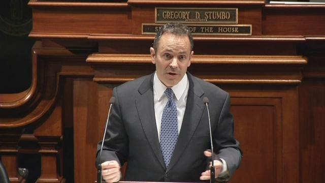 Kentucky Governor Matt Bevin delivers his first budget address in 2016.